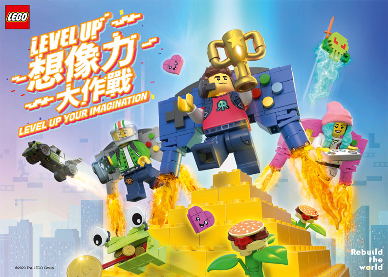 Wunderman Thompson Hong Kong levels up your imagination in LEGO's new summer campaign