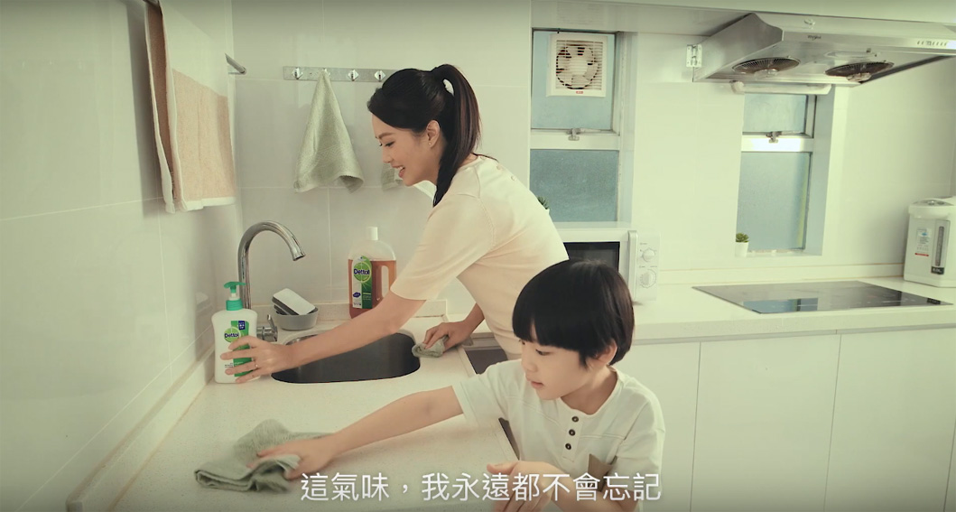 Wunderman Thompson Hong Kong compares the current COVID-19 pandemic and the 2003 SARS epidemic in this campaign for Dettol