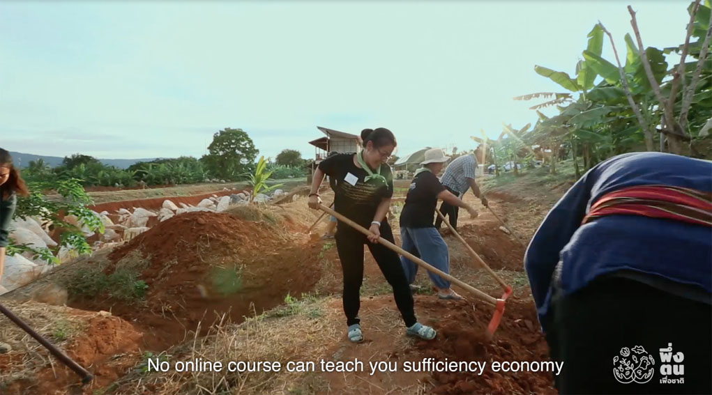 Wunderman Thompson Thailand and NPO Puengton Project launch mock online course ad that takes learning from 'online to on ground'