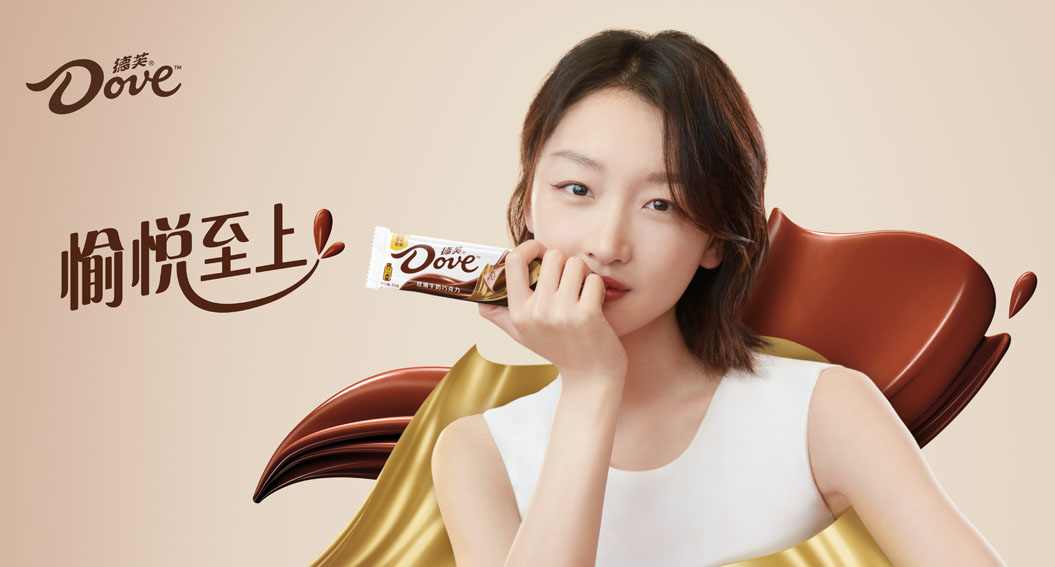 Chocolate brand Dove puts pleasure first in this short film via BBDO Greater China and 180 Beijing