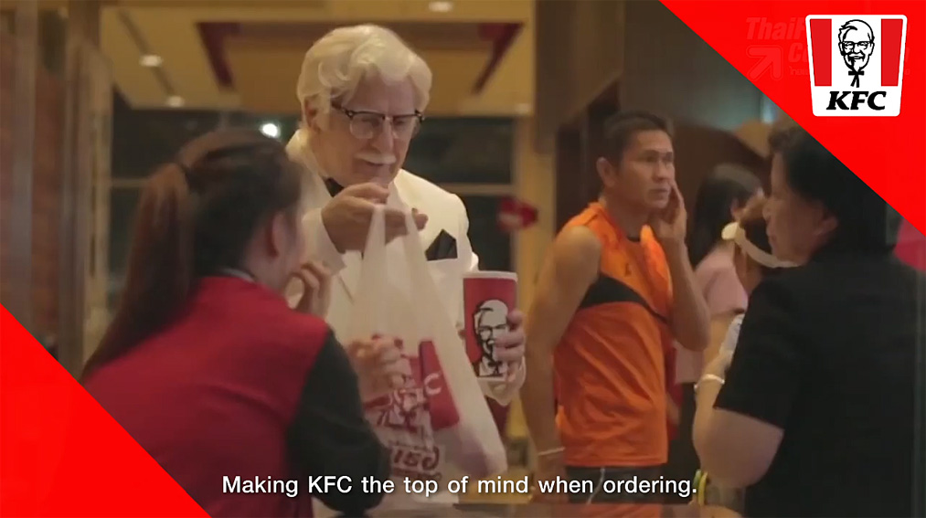 KFC increases online sales by 15% in the first month of Master Chick campaign created by Brilliant & Million Thailand