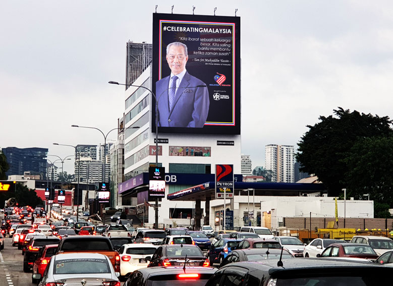 Visual Retale launches outdoor campaign featuring messages from Malaysian leaders celebrating Malaysia