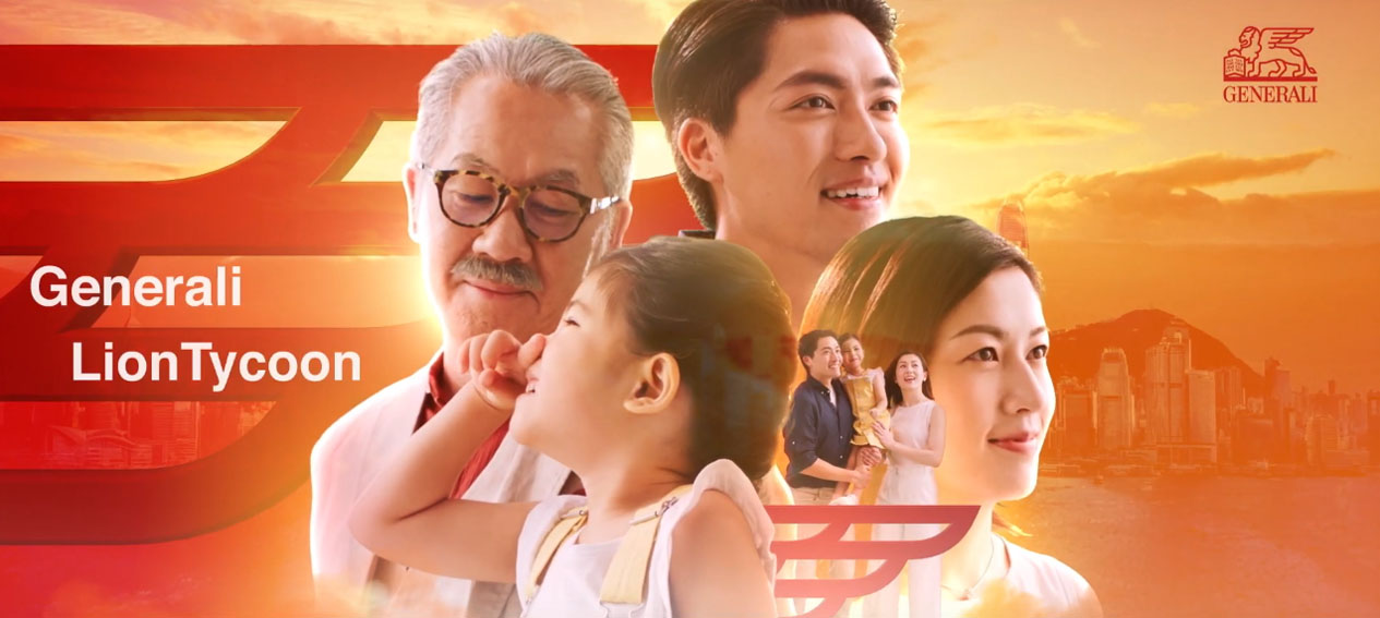 Generali Life takes you on a journey through the decades in this film via Leo Burnett Hong Kong