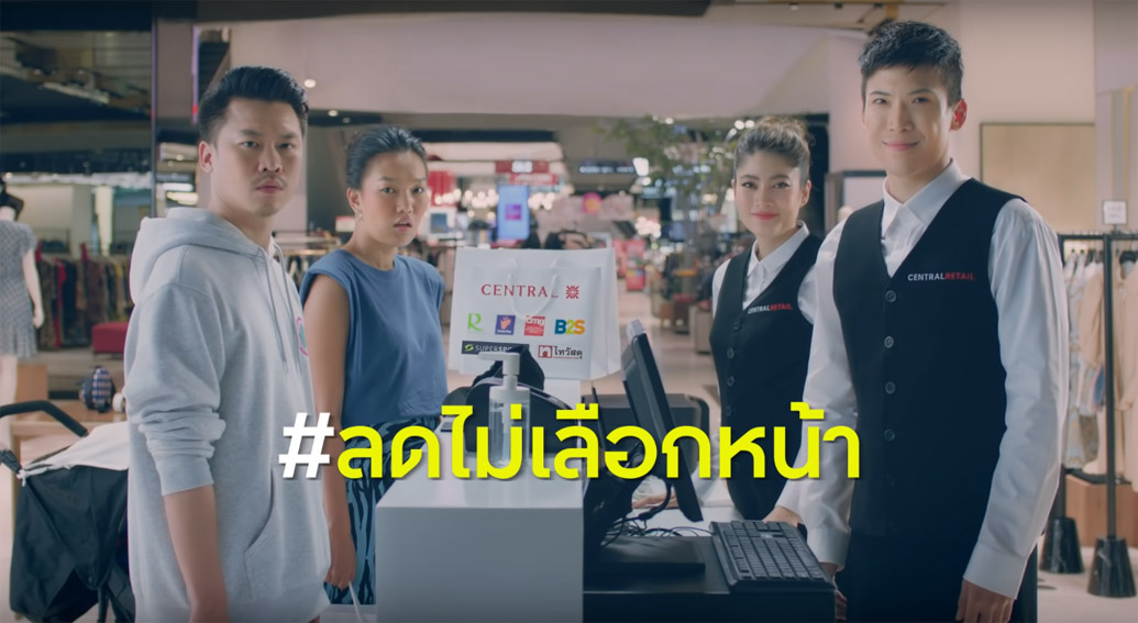 The son of Central Retail's owner isn't the only VVIP in this discount without disguise campaign via Wolf BKK Thailand