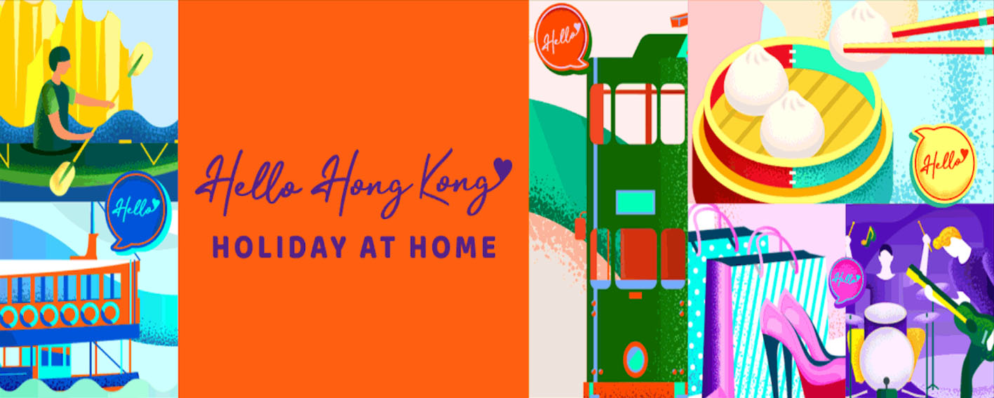 Grey Hong Kong creates Hong Kong Tourism Board's first-ever domestic tourism campaign for holidays at home