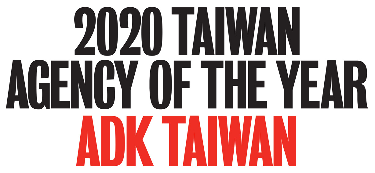 Campaign Brief Asia 2020 Creative Rankings: ADK named Taiwan's Creative Agency of the Year and Leo Burnett's Murphy Chou + Jin Yang #1 and #2 in Taiwan's Hottest Creatives ranking