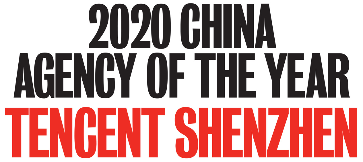 Campaign Brief Asia 2020 Creative Rankings: Tencent Shenzhen wins China's Creative Agency of the Year award with Nils Andersson + The Nine's Jody Xiong heading the China Creatives ranking