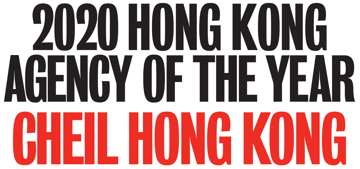 Cheil named Campaign Brief Asia's 2020 Hong Kong Creative Agency of the Year for second consecutive Creative Rankings: Paul Chan again ranks #1 creative