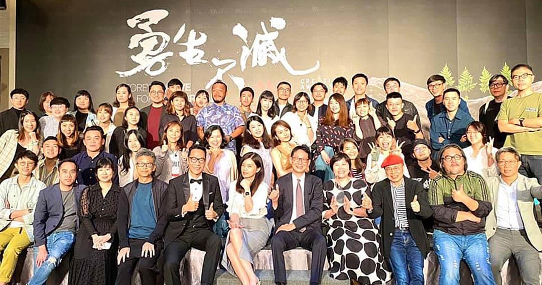 Hakuhodo Group collects 16 awards at the 2020 Taiwan 4A Creative Awards