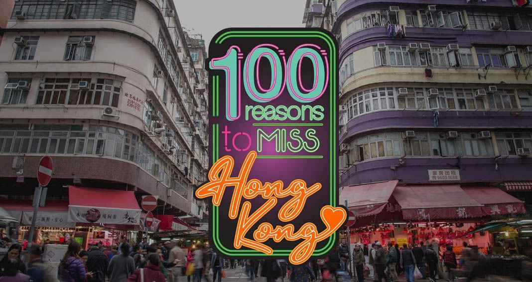 Ogilvy Malaysia partners with HKTB in new campaign giving Malaysians 100 Reasons to miss Hong Kong