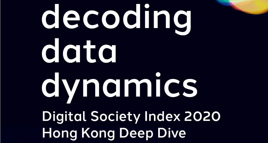 Dentsu Hong Kong releases data dynamic study
