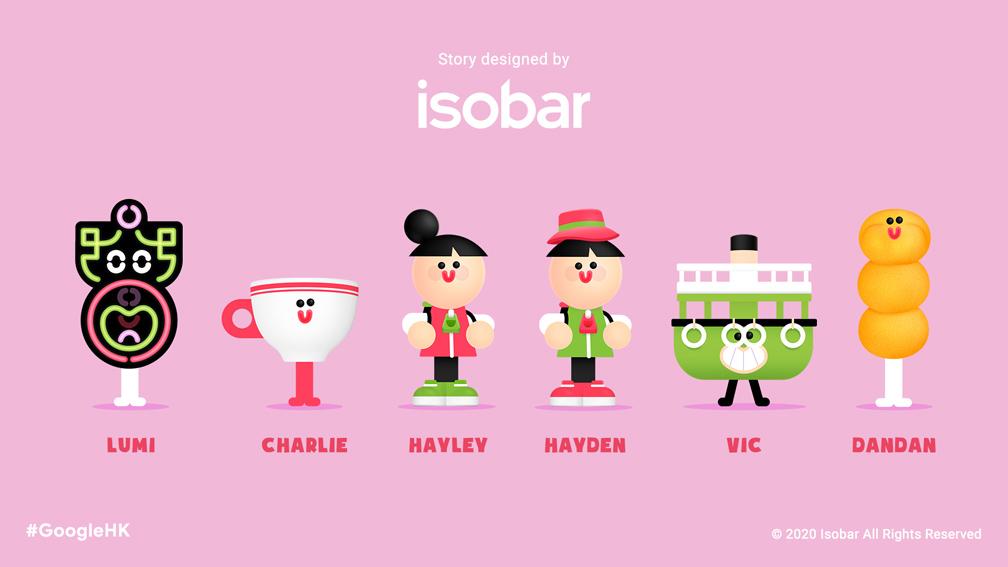 Isobar Hong Kong supports Google ShareJoy campaign with its 'Isobar Good' initiative