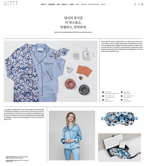 Cheil Worldwide launches new e-commerce platform GETTT in South Korea