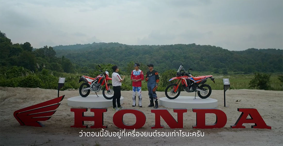 CJ WORX Bangkok launches new Honda CRF Rally motorcycle via a remote and inaccessible showroom event in the wilderness
