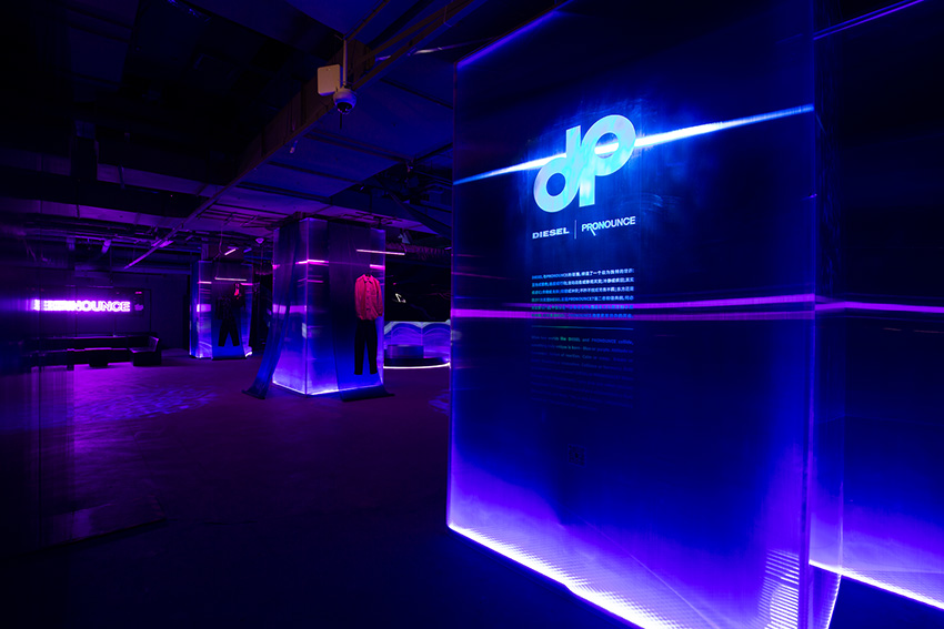 MediaMonks Shanghai creates experiential campaign in partnership with Diesel
