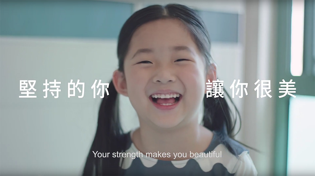 Mannings salutes the #StrongBeauty women of Hong Kong in new campaign via DDB Group Hong Kong