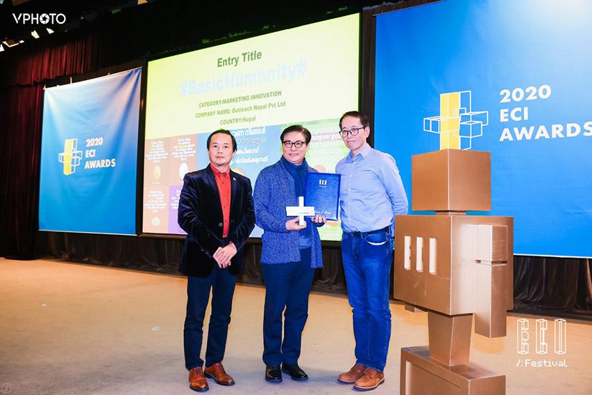 Outreach Nepal wins ECI Awards in Shanghai