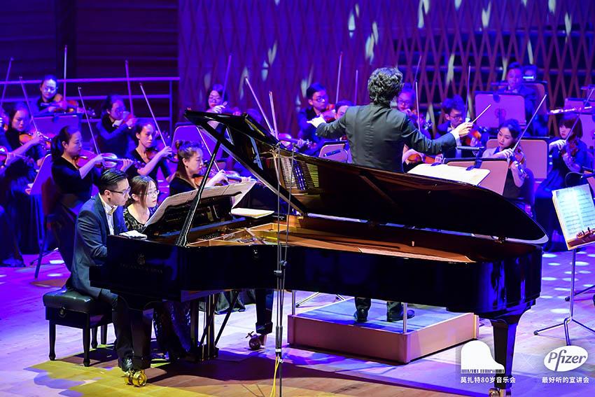 Pfizer uses AI to create Mozart's New Symphonies via F5 Shanghai