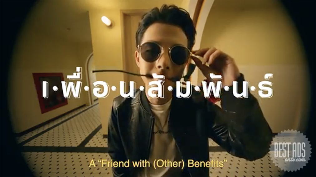Wunderman Thompson Thailand's new Tinder campaign looks for Friends with Other Benefits