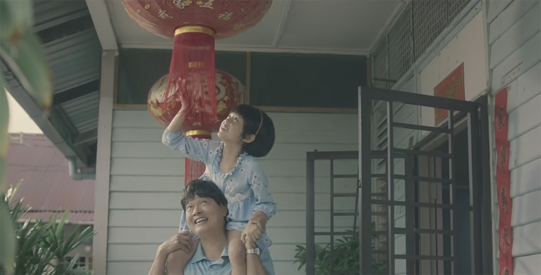 Based on a true story FCB Malaysia shows 'Love Carries On' in RHB Bank's Chinese New Year spot