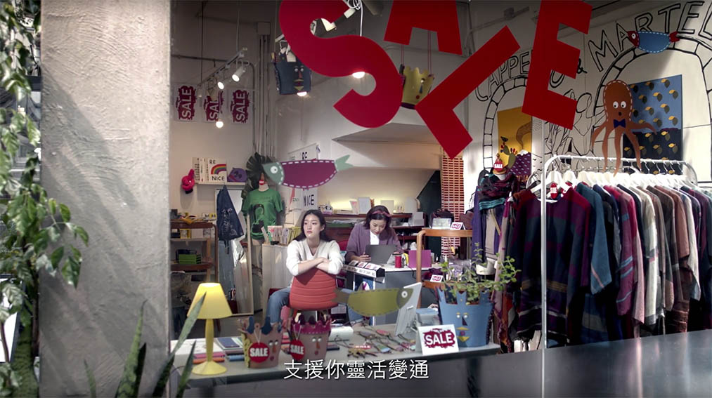 DBS Hong Kong stands by SMEs amid challenging times in latest campaign via dentsu Hong Kong