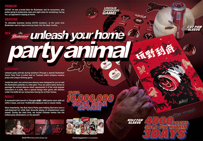 Serviceplan Shanghai unleashes your Home Party Animal for Budweiser