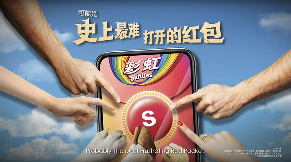 DDB China creates a frustrating to open interactive Skittles packet for Chinese New Year