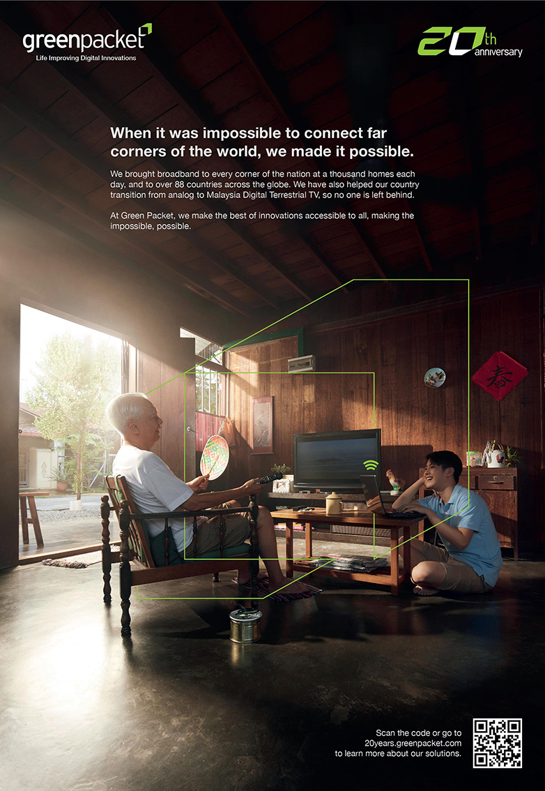 Muma and Idealogic help Green Packet tell their story of making the impossible, possible