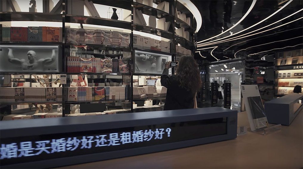 The Nine Shanghai invites customers to experience the unique reading philosophy of Chinese bookstore chain Yan Ji You
