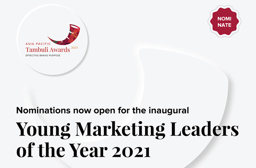 APAC Tambuli Awards launches the inaugural young marketing leaders of the year awards