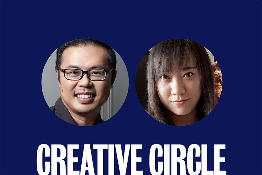 Creative Circle: Donevan Chew + Pathida Akkarajindanon
