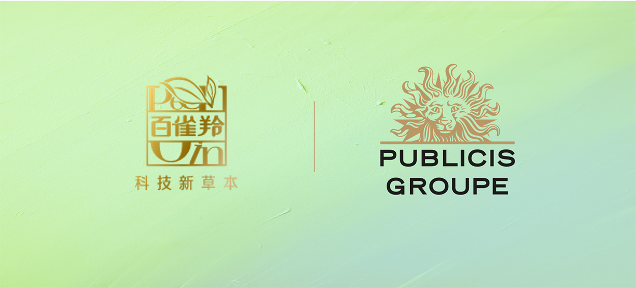 Publicis Groupe China wins communication upgrade duties for cosmetics brand Pechoin