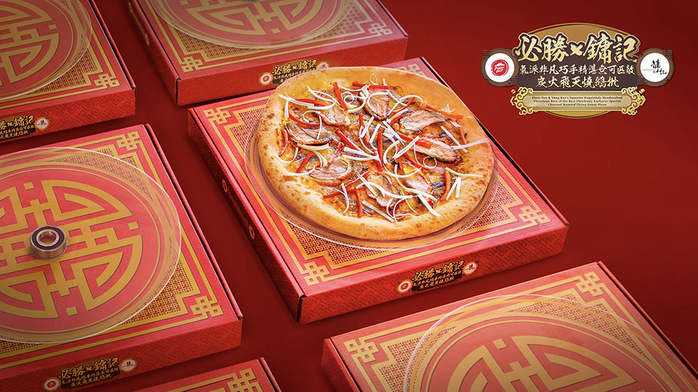 Pizza Hut + Ogilvy Hong Kong team up with iconic Hong Kong restaurant to create exclusive pizza