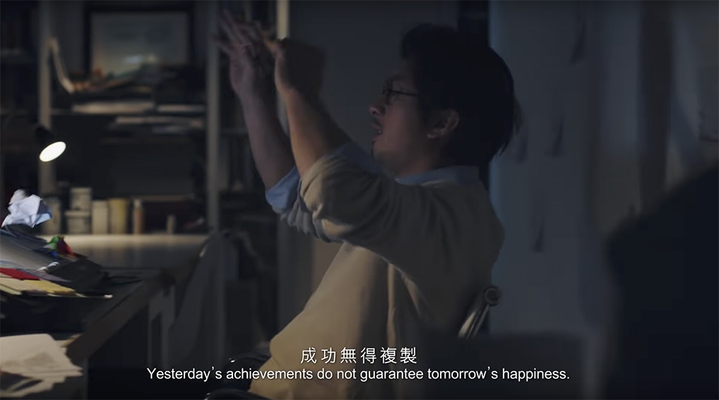 dentsumcgarrybowen Hong Kong showcases Mitsubishi Electric's story of 'Growth' to celebrate 100th Anniversary in new film