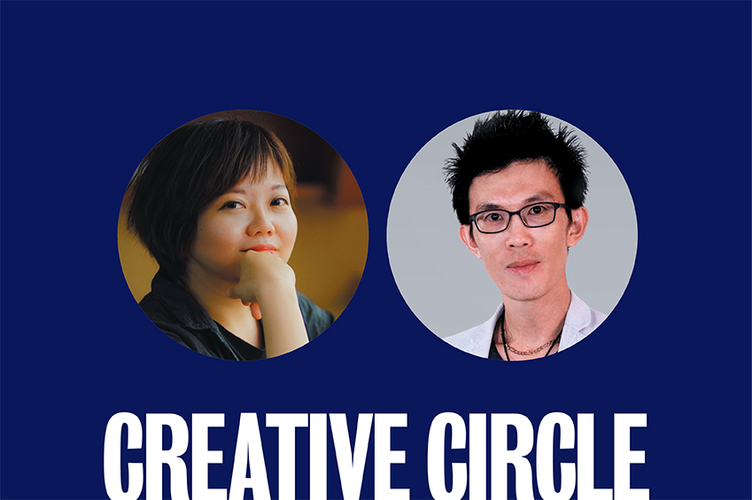 Creative Circle: Apple Wang + Andrew Chu