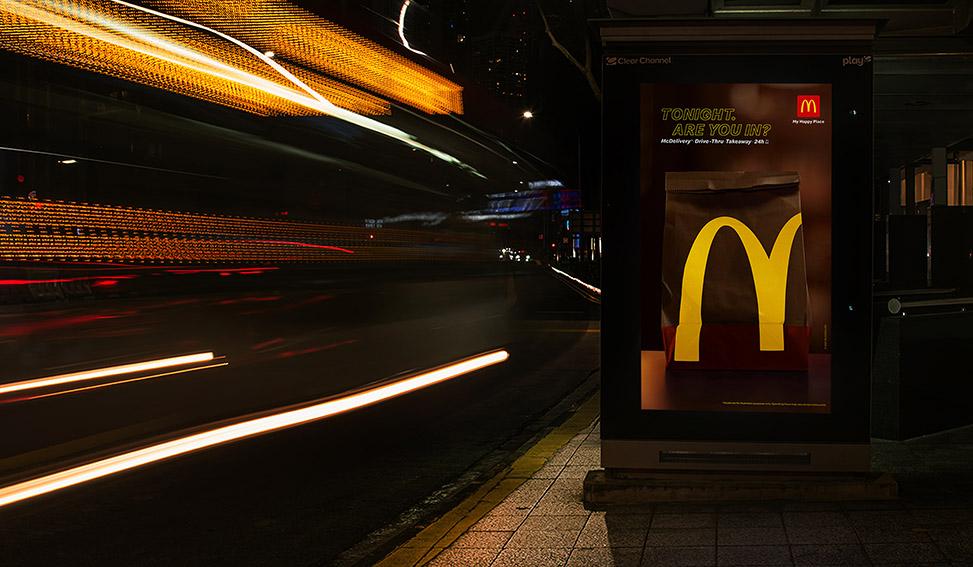 McDonald's celebrates cocoon culture with latest night-in campaign via Publicis Singapore