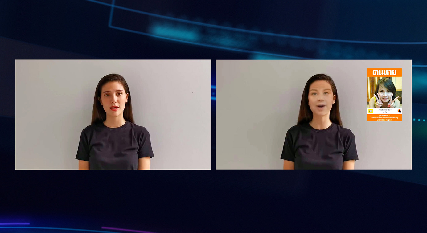 Using Deepfake IA technology BBDO Bangkok & partners launch 'The Missing Person Reporters'