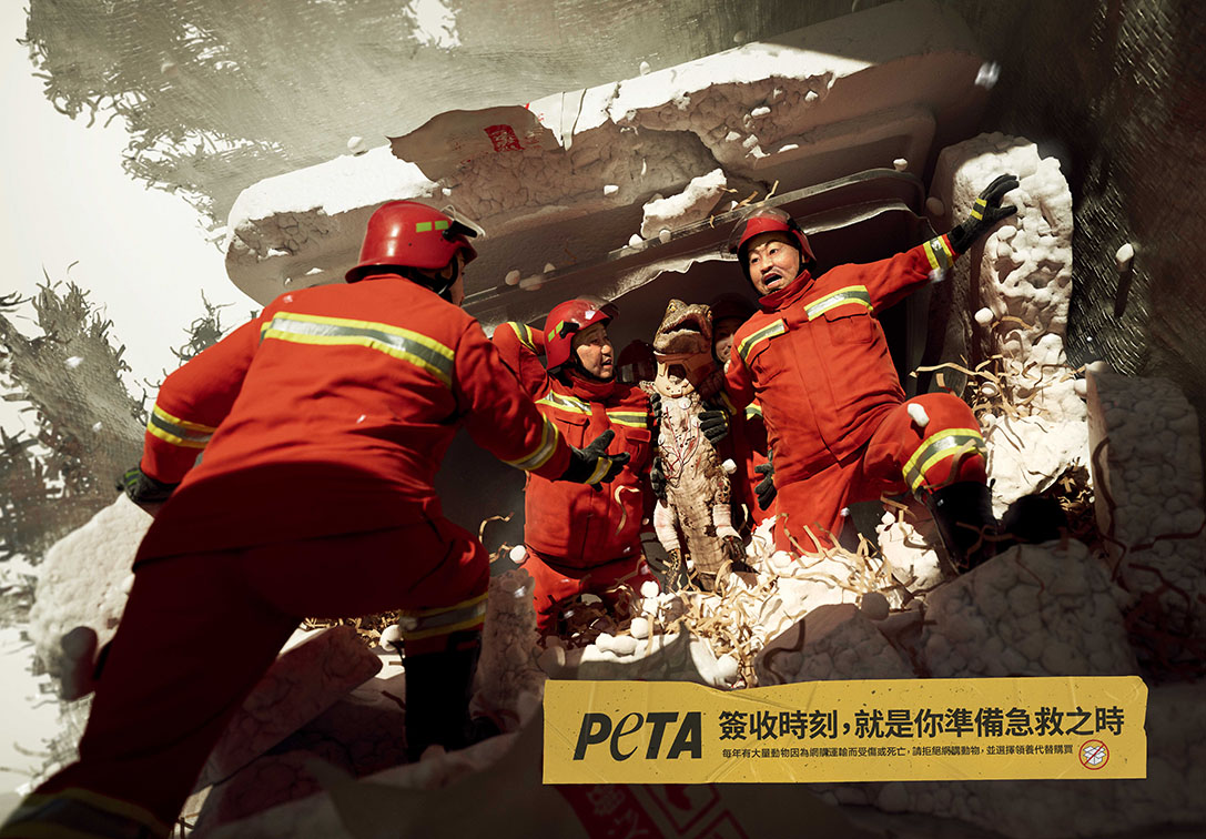 PETA tackle online animal purchasing in new print campaign via Heaven&Hell Shanghai