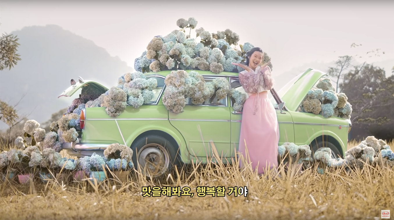 Independent creative agency Finch Jakarta releases music video for Sasa