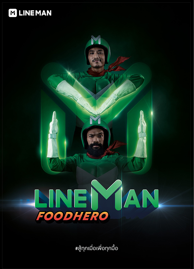 Rabbit Digital Group launches Superhero campaign for LineMan food app in Thailand