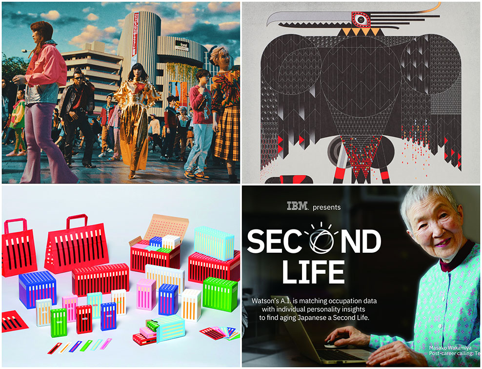 Dentsu Inc Tokyo named Japan Agency of the Year in Campaign Brief's THE WORK 2021: Geometry Ogilvy ranks #2 ahead of equal #3 Beacon Communicatons + TBWA Hakuhodo