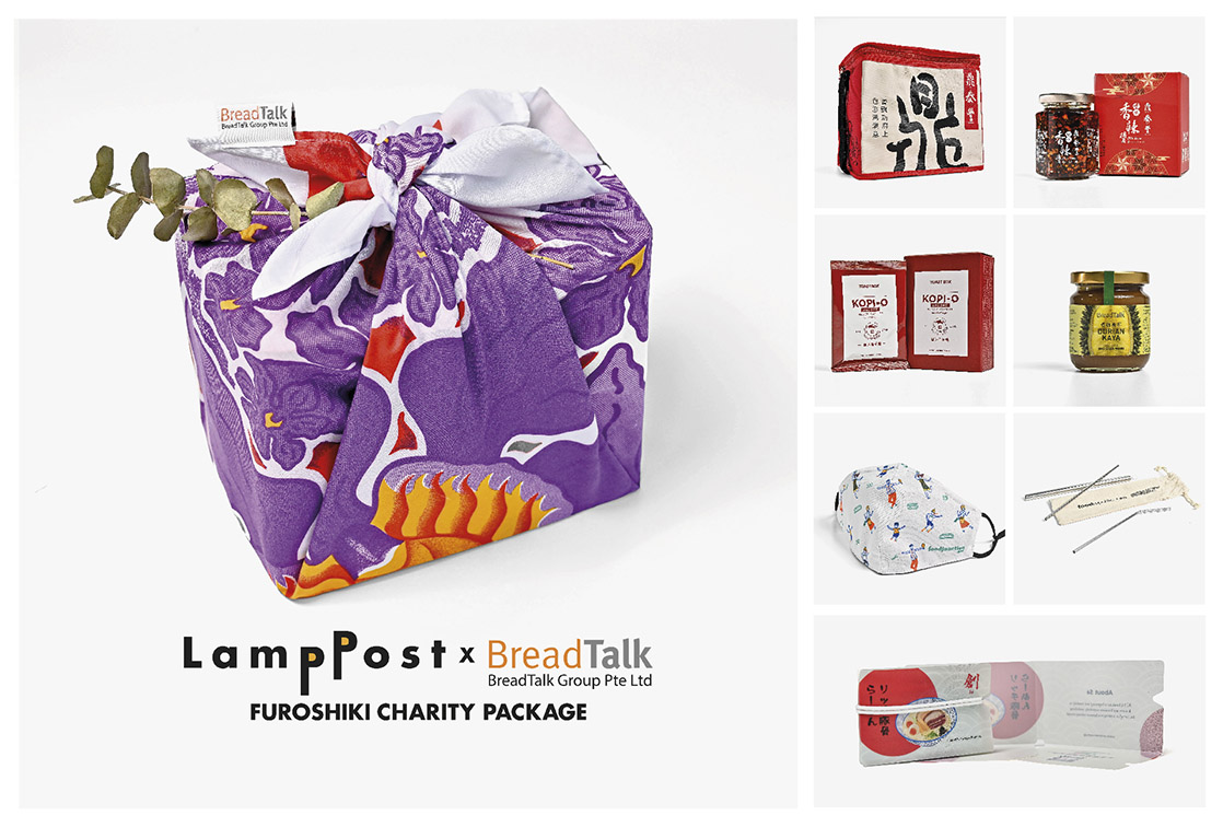 DDB's upcycling initiative The LampPost Project returns in partnership with BreadTalk Group to introduce the LampPost Furoshiki carryall