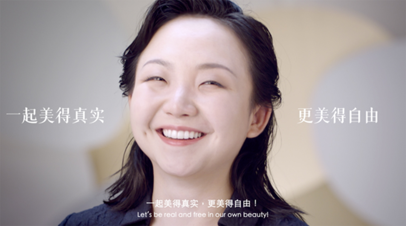 Grey Hong Kong launches new campaign for Olay China tackling the issue of facial anxiety