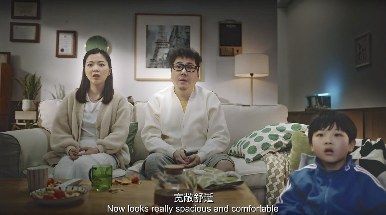 F5 Shanghai campaign for iQIYI targets brands advertising in the entertainment platform