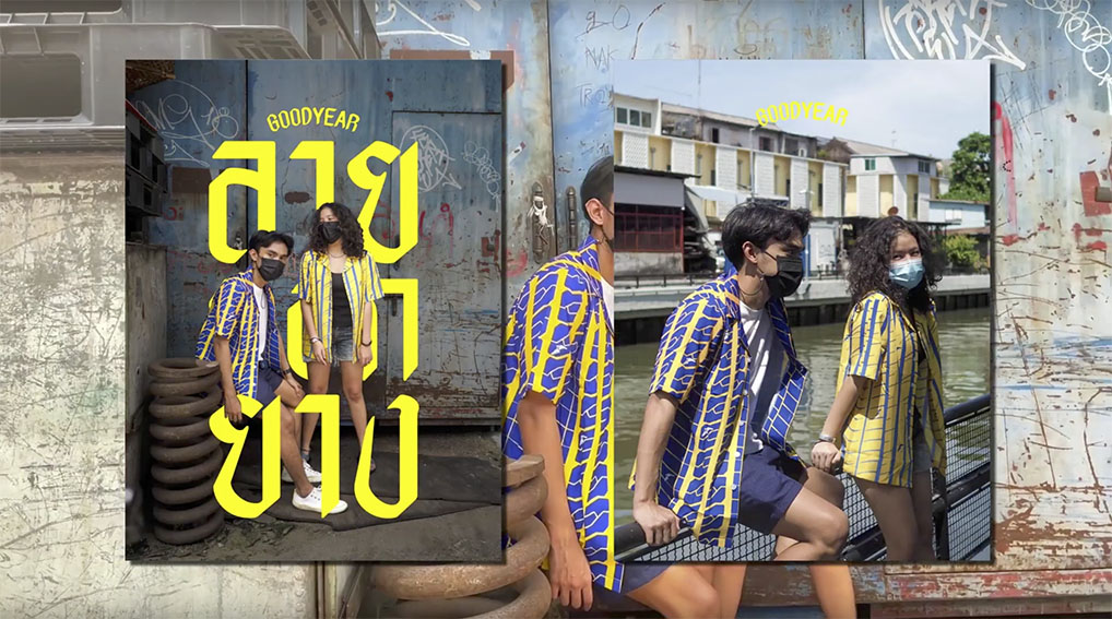 Goodyear connects with Thai consumers this Songkran festival through tread pattern shirt design project via WORKKIT Bangkok