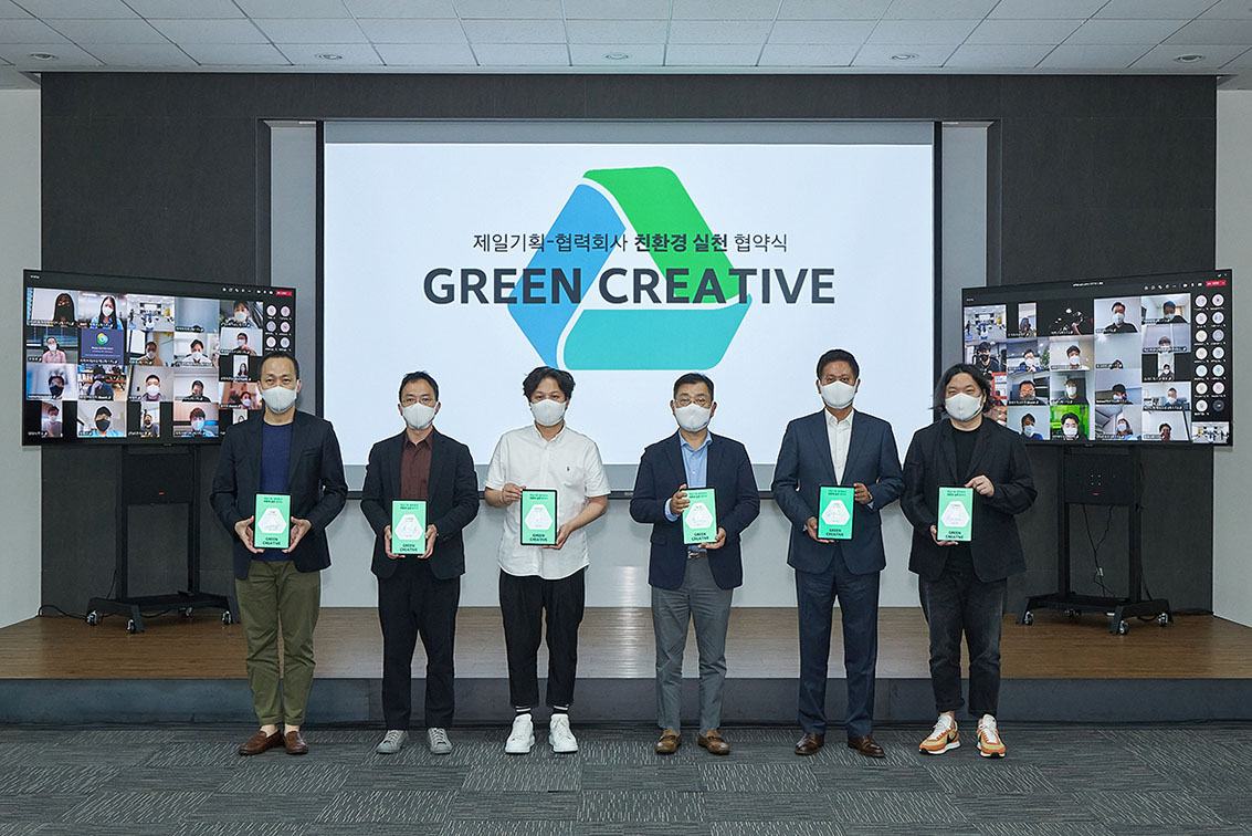 Cheil Worldwide Korea signs environment-friendly practice agreement with 96 companies