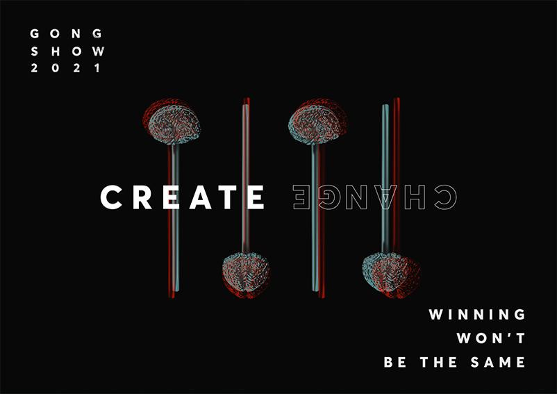 Gong Awards 2021 deadline extended
