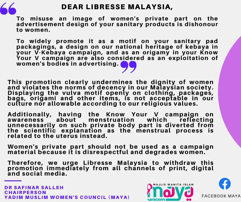 Libresse 'Vulva' campaign trends on Twitter following complaint from religious group