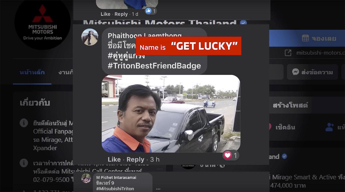 Publicis Thailand launches social media Truck Tag campaign for Mitsubishi Motors