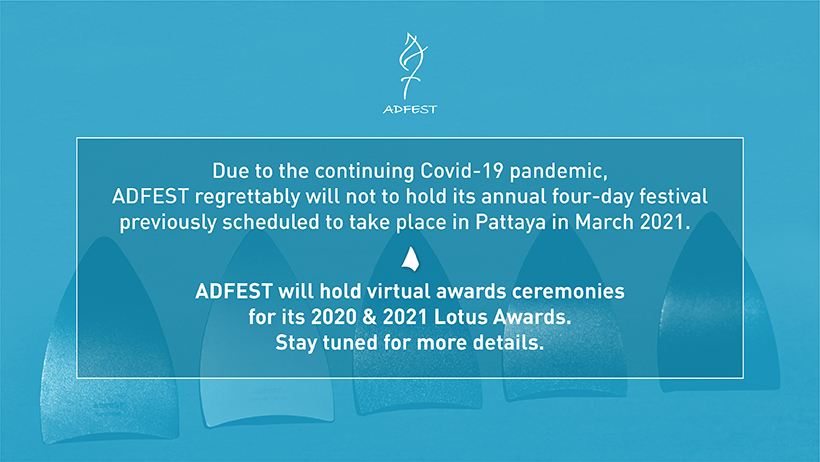 ADFEST announces virtual ceremony for 2020 + 2021; Lotus Awards call for entries now open
